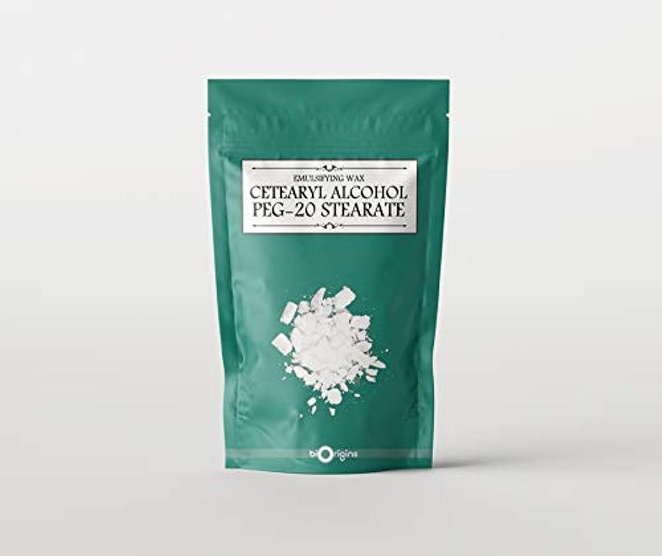 締める追放複製Emulsifying Wax (Cetearyl Alcohol/PEG-20 Stearate) 500g