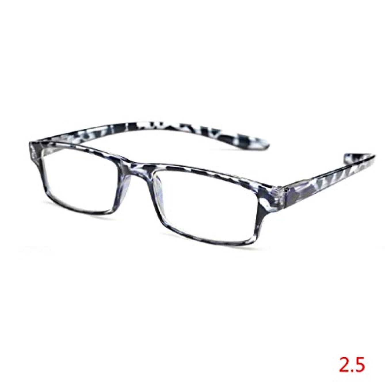 奴隷子豚無意味jackyee首を吊るす伸縮性のある脚を延長することができます老眼鏡(黒ヒョウ豆の花)-250アイウェアライト眼鏡老眼鏡新しい1.0 1.5 2.0 2.5 3.0ジオプター快適