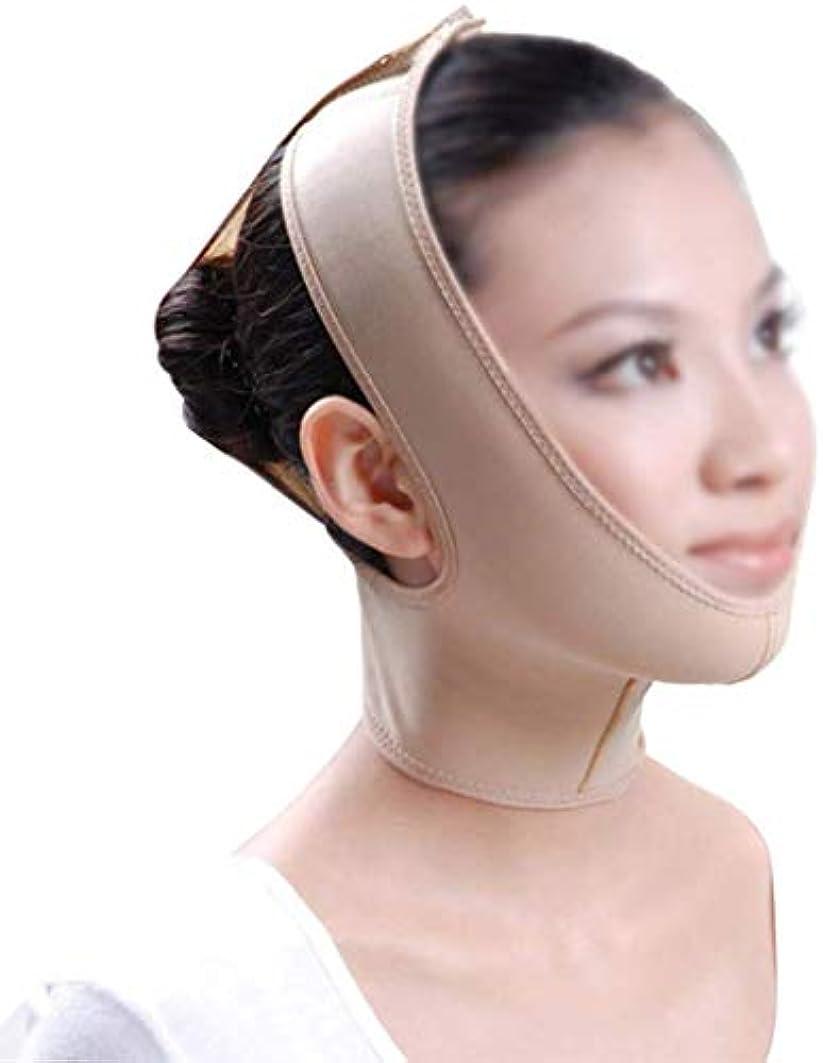 無謀放棄された厚い美容と実用的なファーミングフェイスマスク、フェイシャルマスクパワフルなフェイスリフティングリハビリテーション弾性フェイスフェイシャルリフティングファーミングネックチンシェーピングリハビリテーションジョースリーブ(サイズ:S)