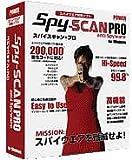 Spy-SCAN PRO