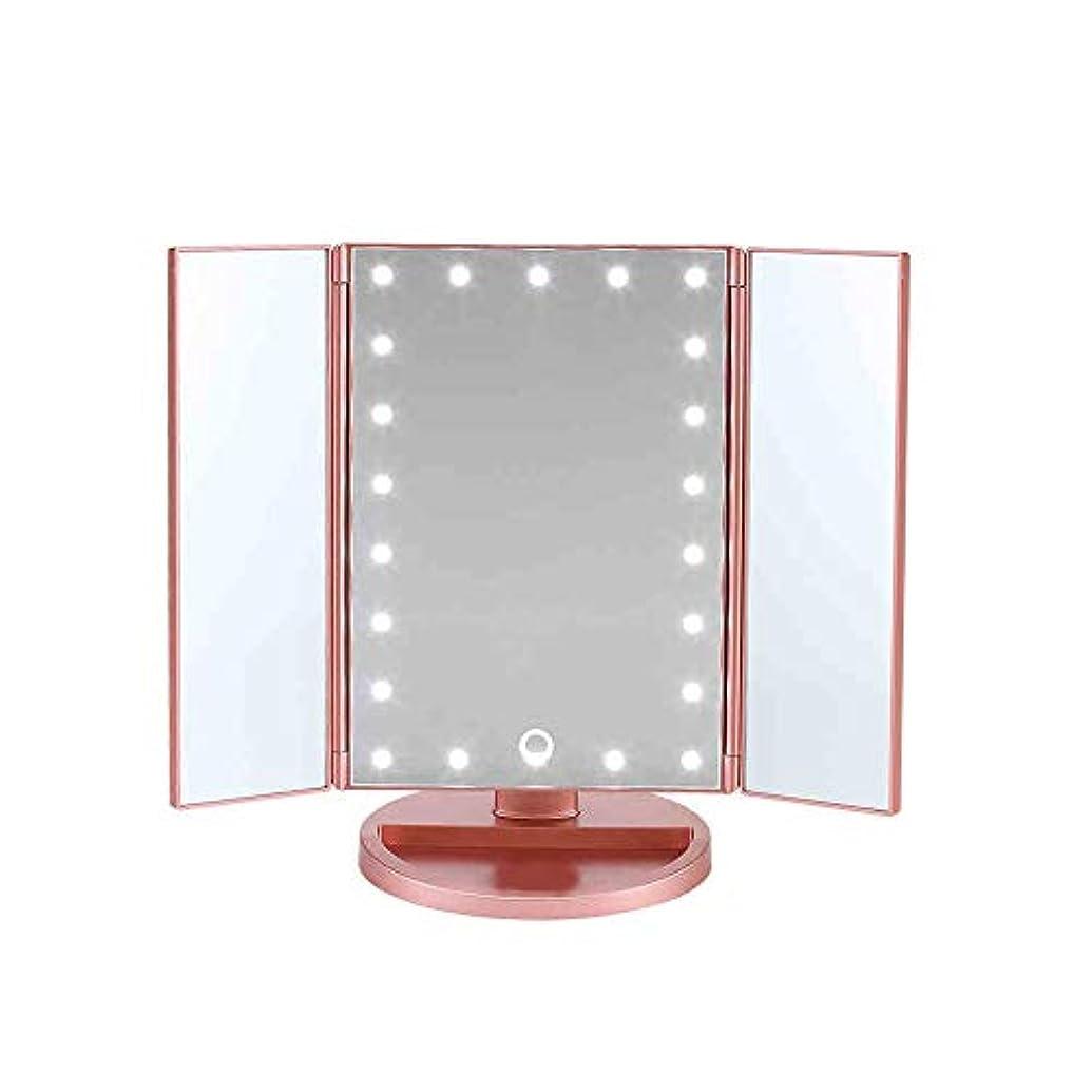 比較関係ない架空の化粧鏡 明るさ調節 180度回転 LED三面鏡 折りたたみ式 10倍拡大鏡付き
