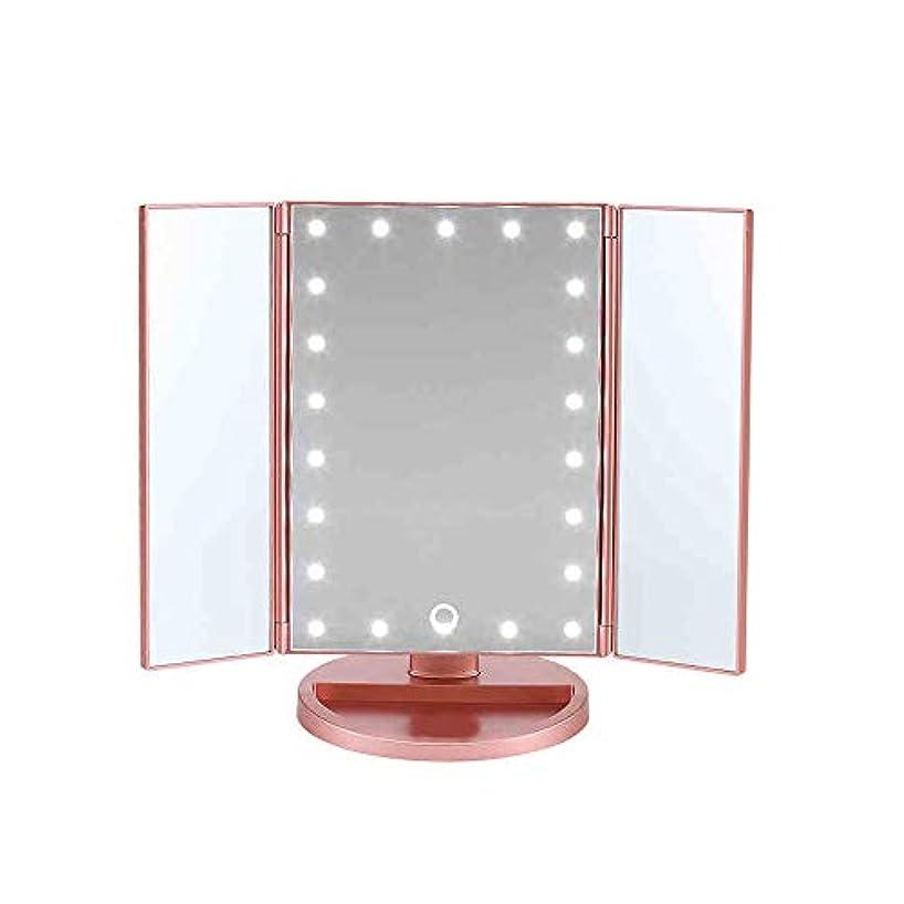 飲み込む誘導ピアニスト化粧鏡 明るさ調節 180度回転 LED三面鏡 折りたたみ式 10倍拡大鏡付き