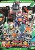 トミカヒーロー レスキューフォース VOL.11 [DVD]