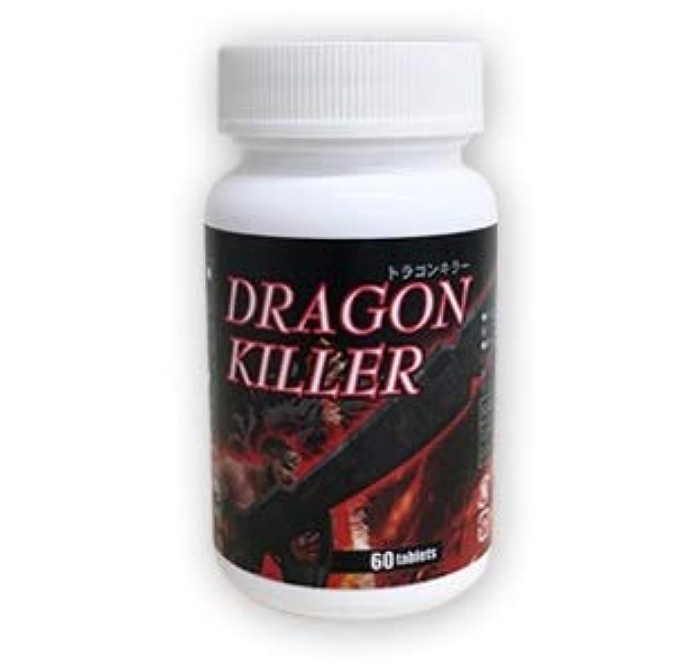 流おじいちゃん槍ドラゴンキラー(DRAGON KILLER)すっぽん粉末含有食品