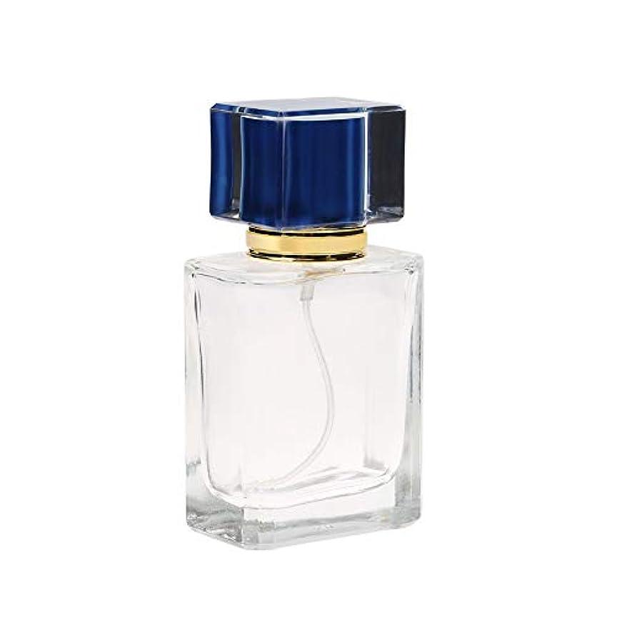 霧深い我慢するキャメルトラベルポータブル/メタルスプレーボトル(50ml)(ブルー)