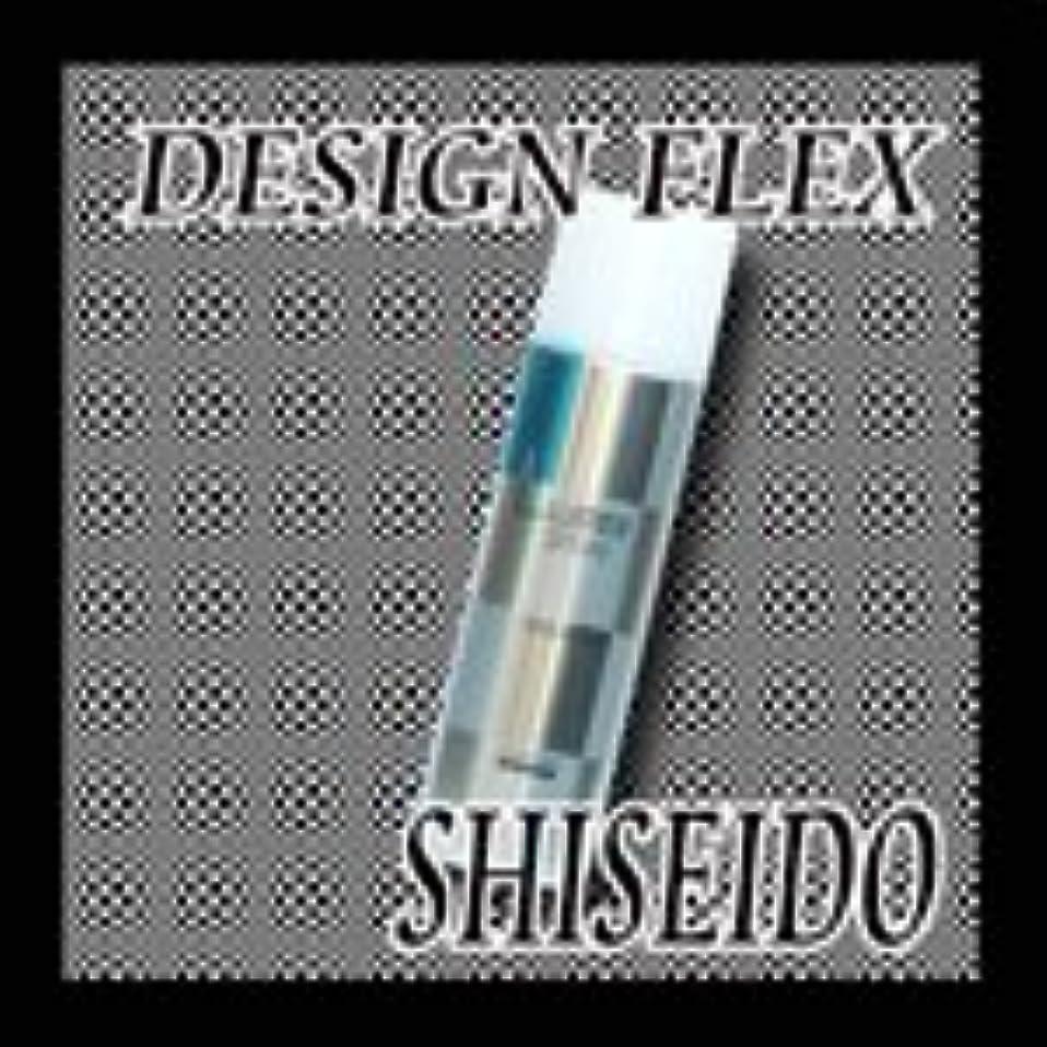 製油所磨かれた委員会SHISEIDO 資生堂 プロフェッショナル DESIGN FLEX デザインフレックス ラスタースプレー215g