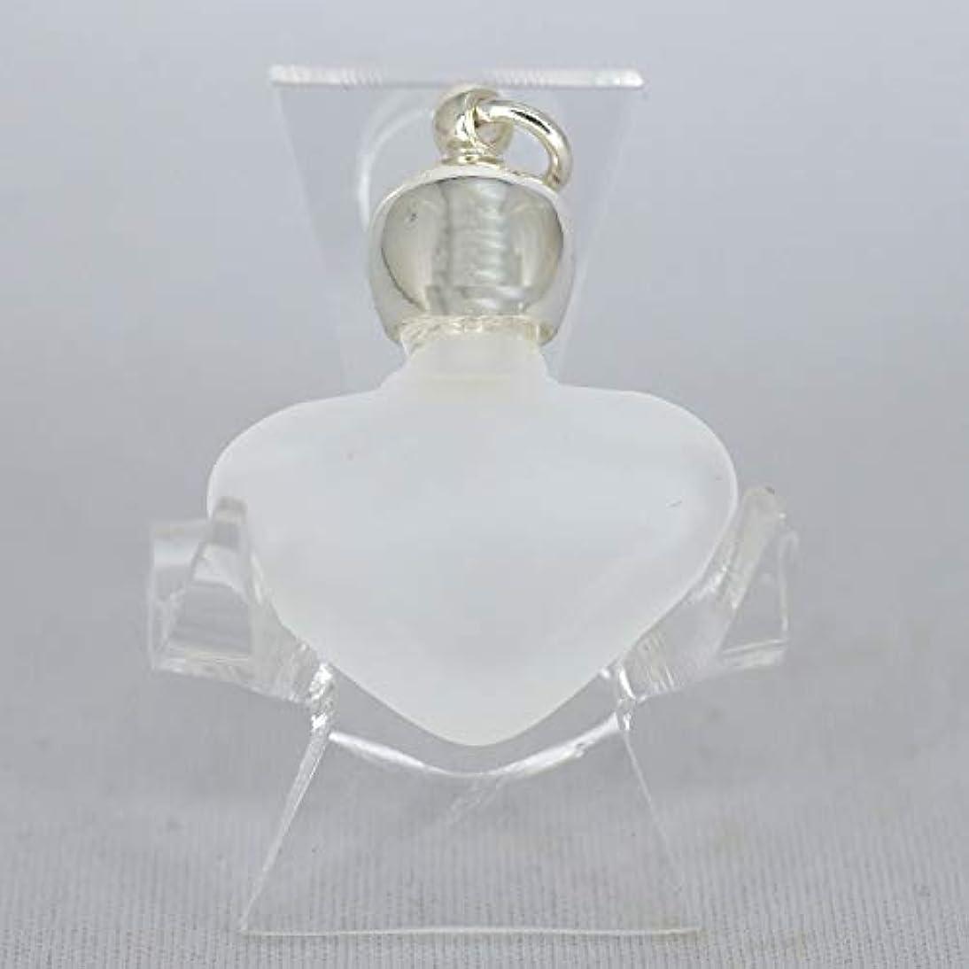 エーカーピッチ葉ミニ香水瓶 アロマペンダントトップ ハートフロスト(すりガラス)0.8ml?シルバー?穴あきキャップ、パッキン付属【アロマオイル?メモリーオイル入れにオススメ】