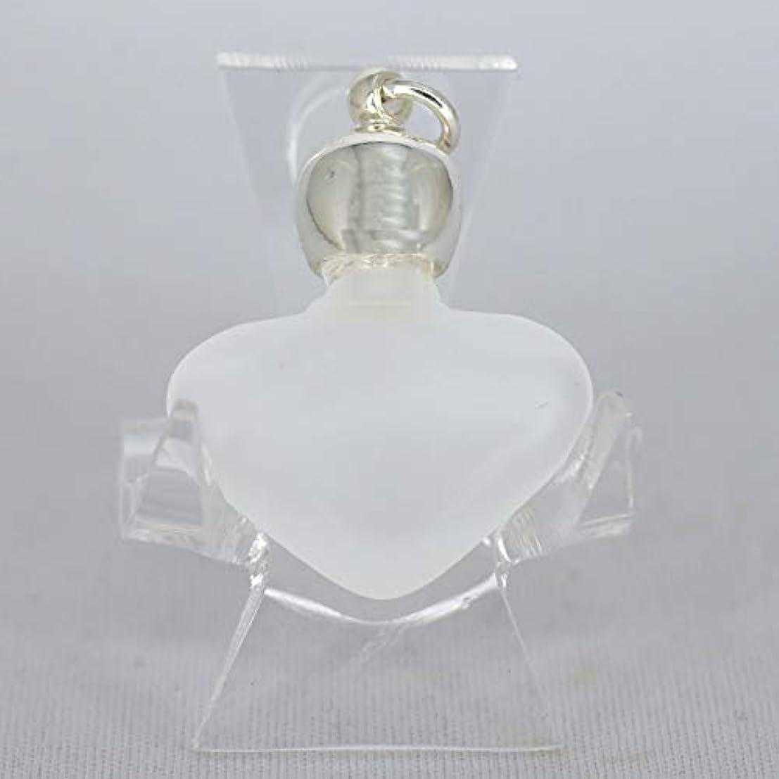 ミニ香水瓶 アロマペンダントトップ ハートフロスト(すりガラス)0.8ml?シルバー?穴あきキャップ、パッキン付属【アロマオイル?メモリーオイル入れにオススメ】