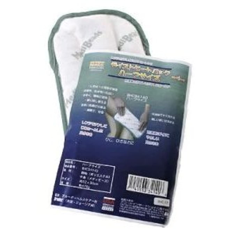 フォームビタミンブローモイストヒートパック(家庭用)ハーフサイズ 温冷両用タイプ