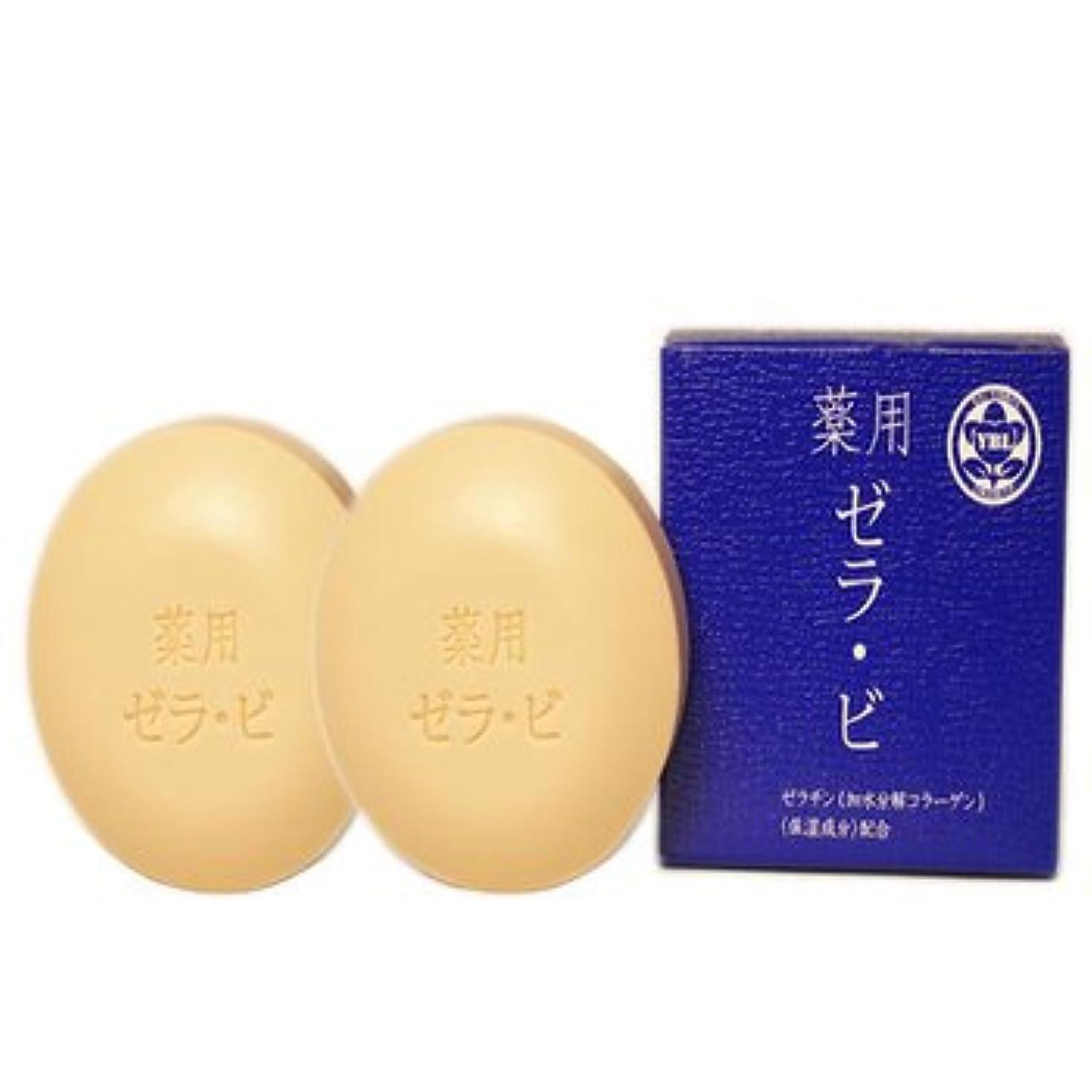 居間振る舞うむさぼり食う薬用ゼラビ90g×2個セット【医薬部外品】