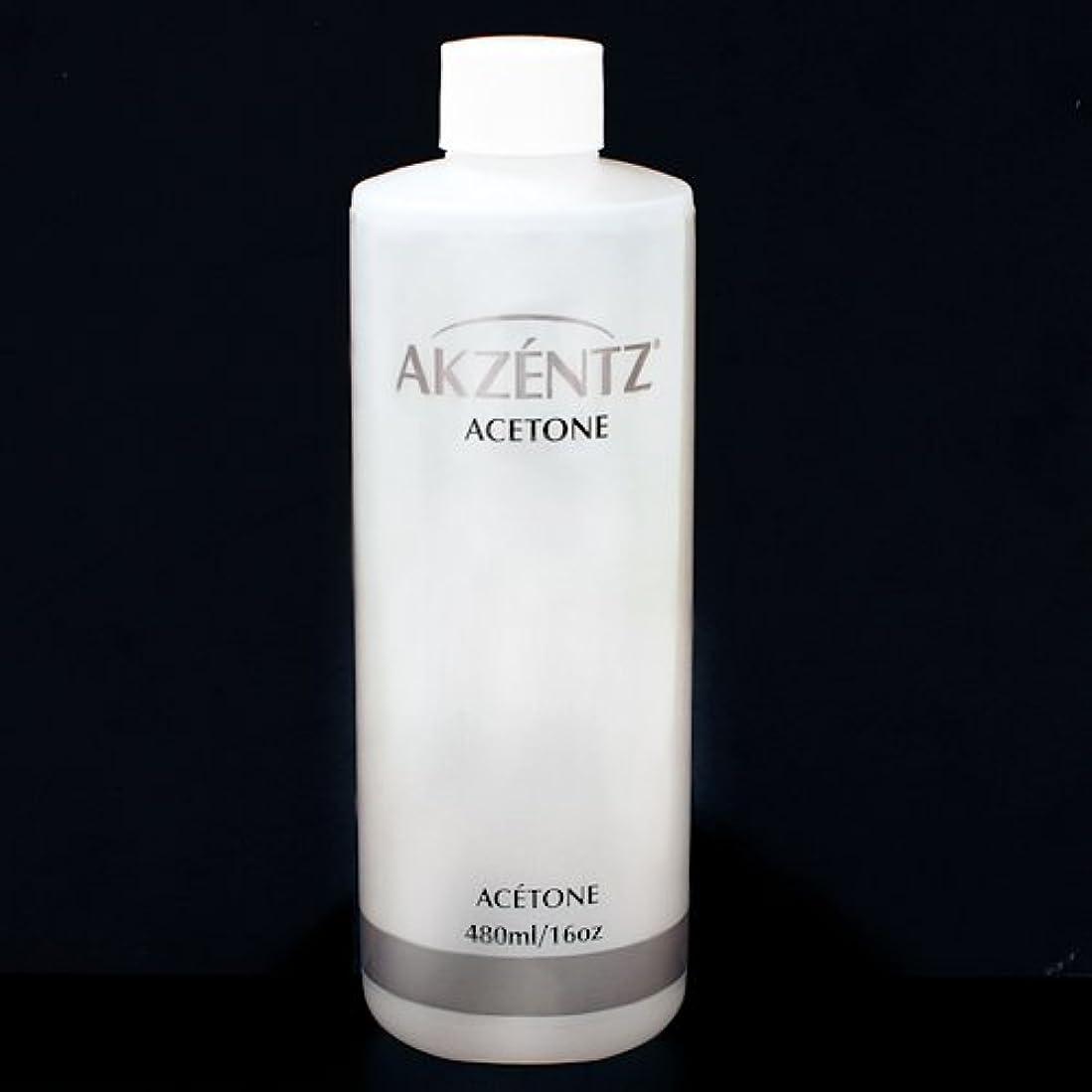 パシフィック持続的壁紙アクセンツ(AKZENTZ) ネイルリムーバー (アセトン) 480ml