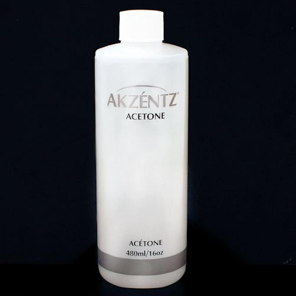 ツーリストオーバーフロー強大なアクセンツ(AKZENTZ) ネイルリムーバー (アセトン) 480ml