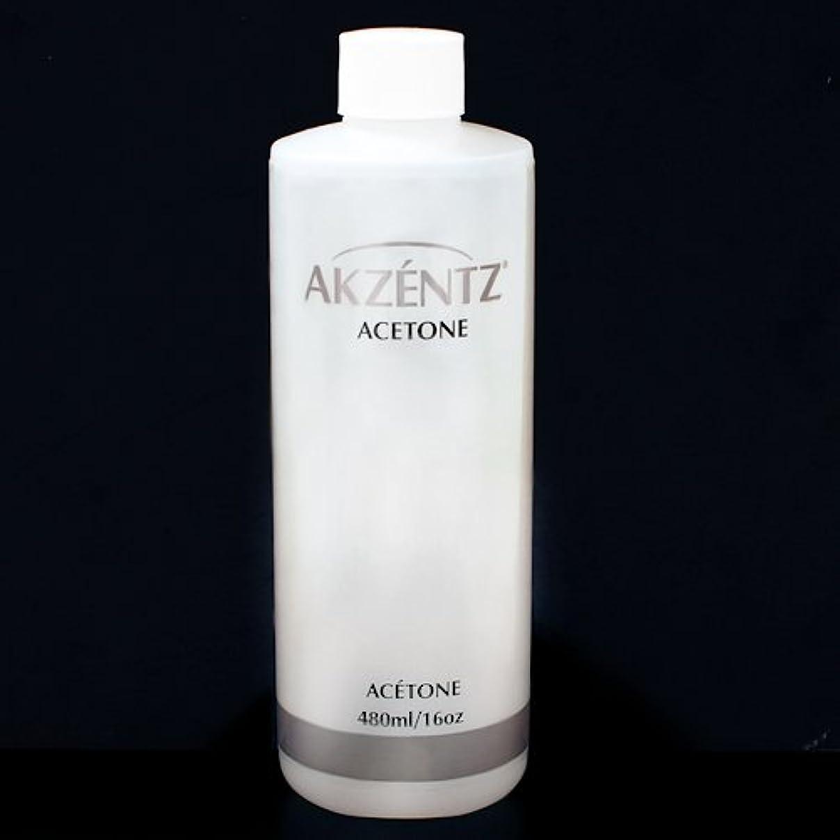 ボトルネック先見の明証明書アクセンツ(AKZENTZ) ネイルリムーバー (アセトン) 480ml