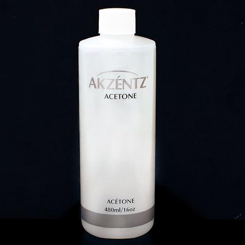 ひばりお酢人類アクセンツ(AKZENTZ) ネイルリムーバー (アセトン) 480ml