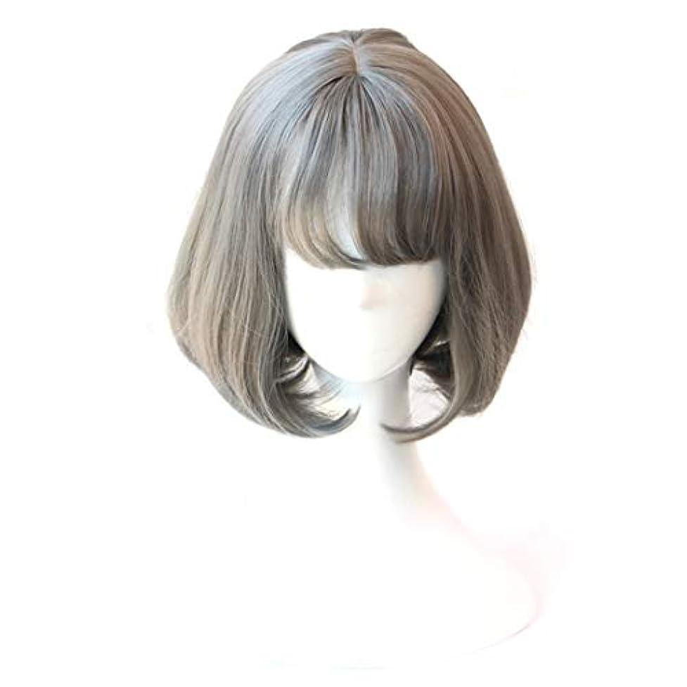 けん引添付オーバードローYOUQIU 女の子のかつら用ウィッグエア前髪ショートヘアウィッグBOB (色 : Grandma ash)