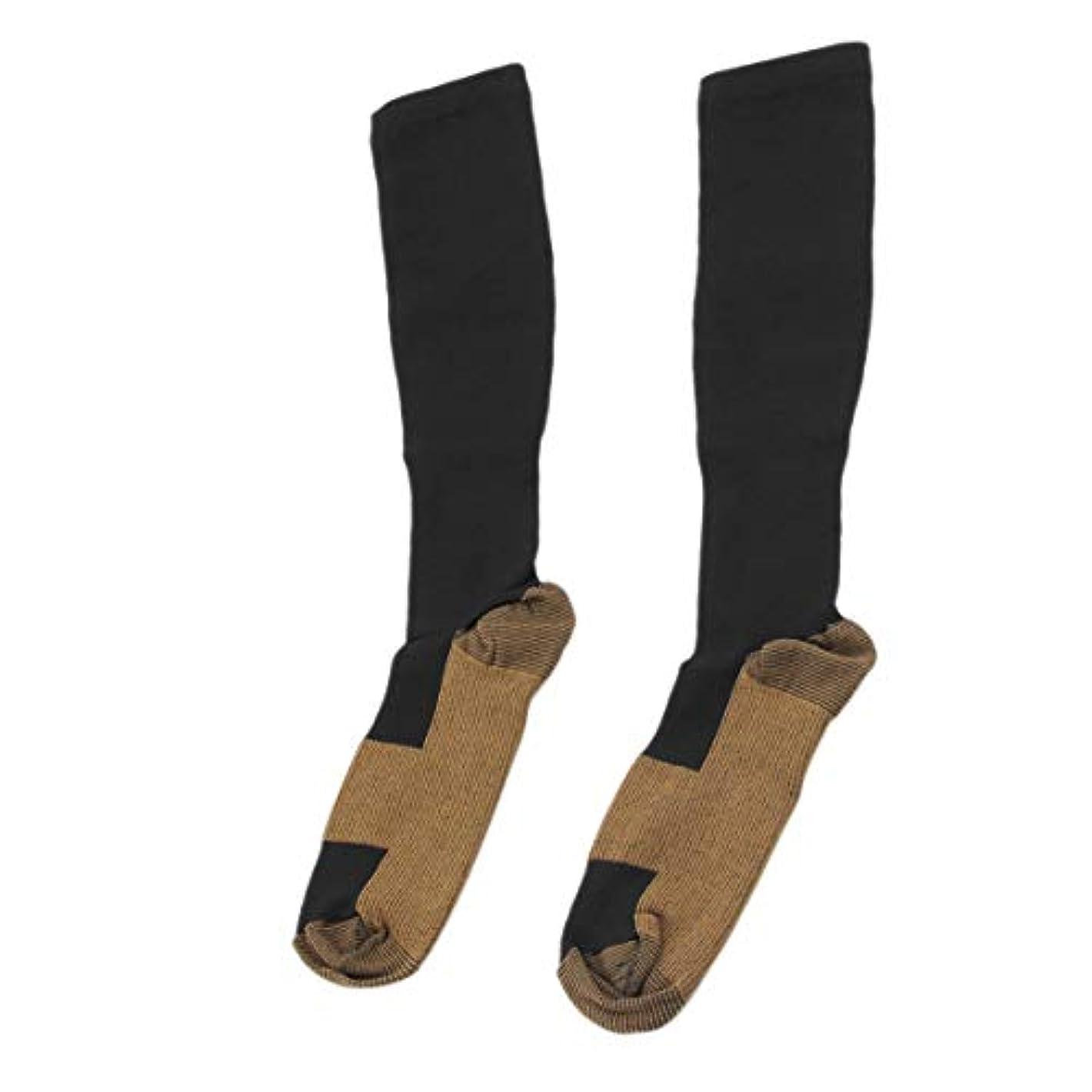 巨人休日モルヒネファッショナブルな快適な救済ソフト男性女性抗疲労圧縮靴下抗疲労静脈瘤ソックス - ブラックL