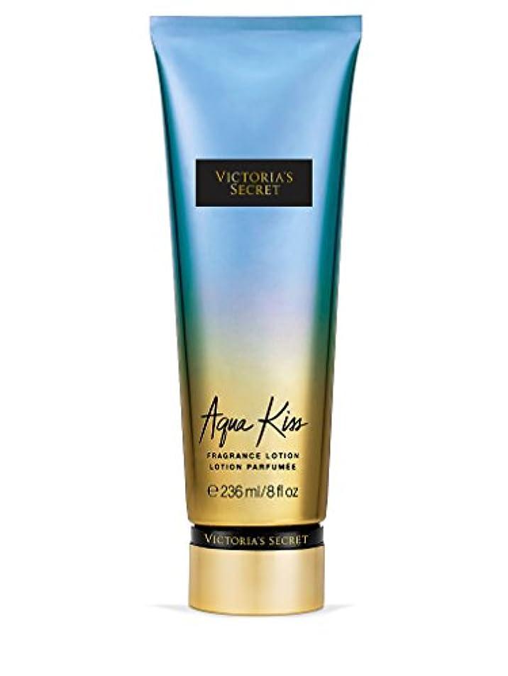 おそらく交流するスラッシュVictoria's Secret ヴィクトリアシークレット Aqua Kiss Fragrance Lotion フレグランス ボディーローション アクアキス 236ml [並行輸入品]