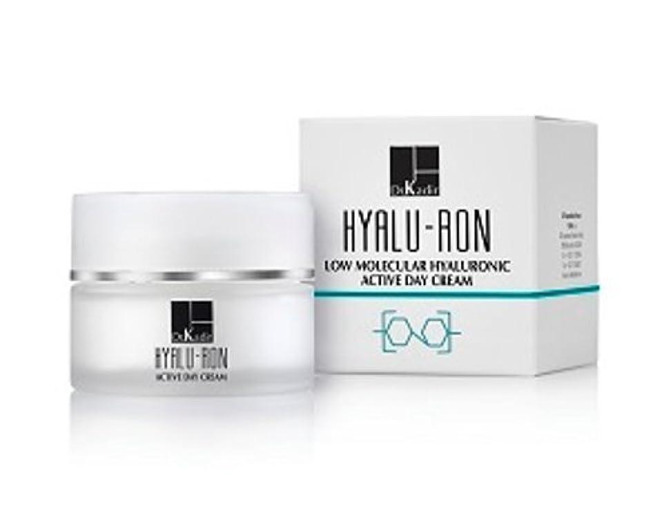 続編ラップトップ猛烈なDr. Kadir Hyalu-Ron Low Molecular Hyaluronic Active Day Cream 250ml