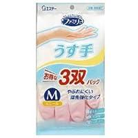 【エステー】ビニール薄手Mサイズ3双パック ×20個セット