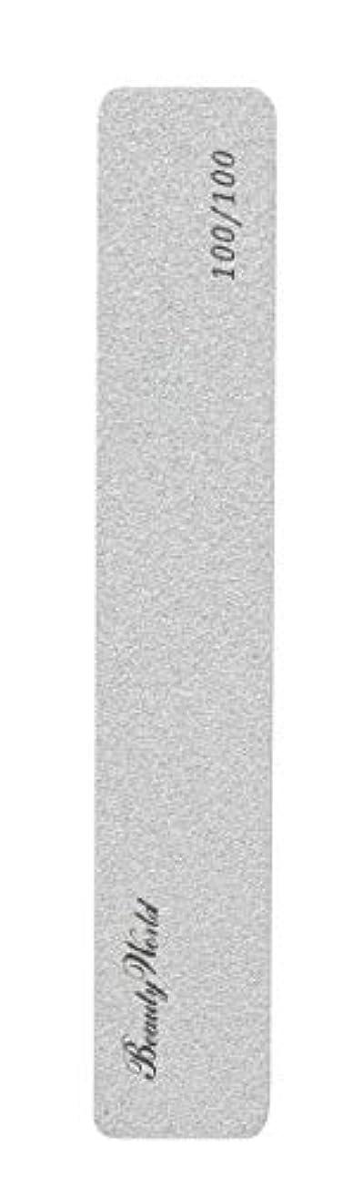 刈る間違い手入れネイルファイル 100グリット AEJ304 1本 スカルプチュア用 ハードジェル用 美容 ネイル ケア 爪 人工爪 やすり