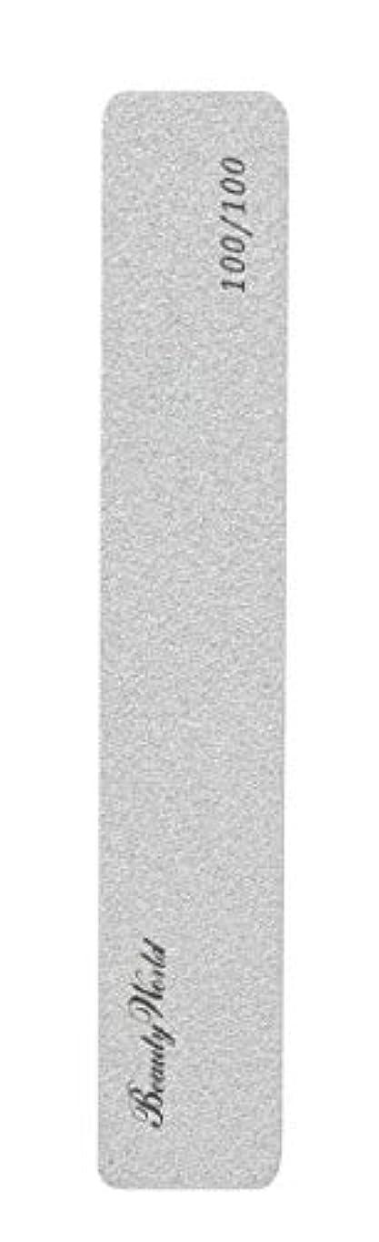 警察署最適建てるネイルファイル 100グリット AEJ304 1本 スカルプチュア用 ハードジェル用 美容 ネイル ケア 爪 人工爪 やすり