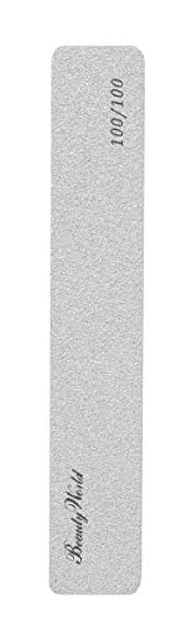 労働積分赤ちゃんネイルファイル 100グリット AEJ304 1本 スカルプチュア用 ハードジェル用 美容 ネイル ケア 爪 人工爪 やすり