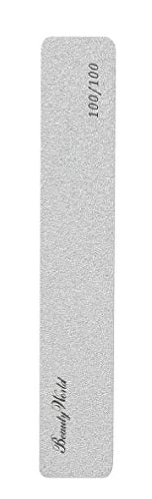 マディソン引くパースブラックボロウネイルファイル 100グリット AEJ304 1本 スカルプチュア用 ハードジェル用 美容 ネイル ケア 爪 人工爪 やすり