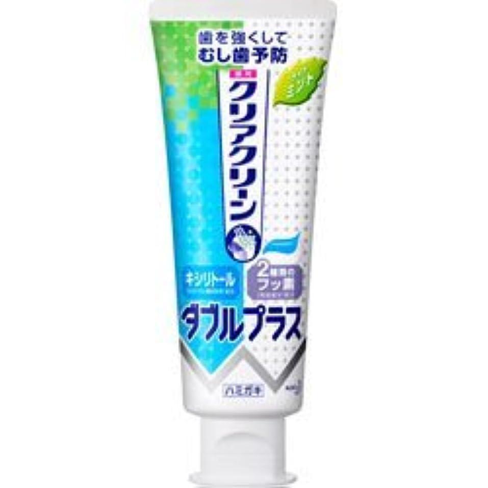 【花王】クリアクリーン ダブルプラス ライトミント スタンティング 130g ×5個セット