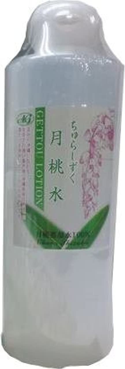 ちゅらしずく 月桃水 (蒸留水) 300ml×4本