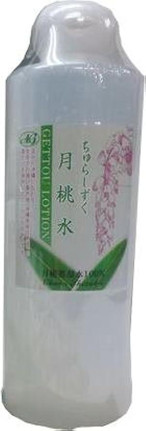 浸食ほこりっぽい傘ちゅらしずく 月桃水 (蒸留水) 300ml×4本