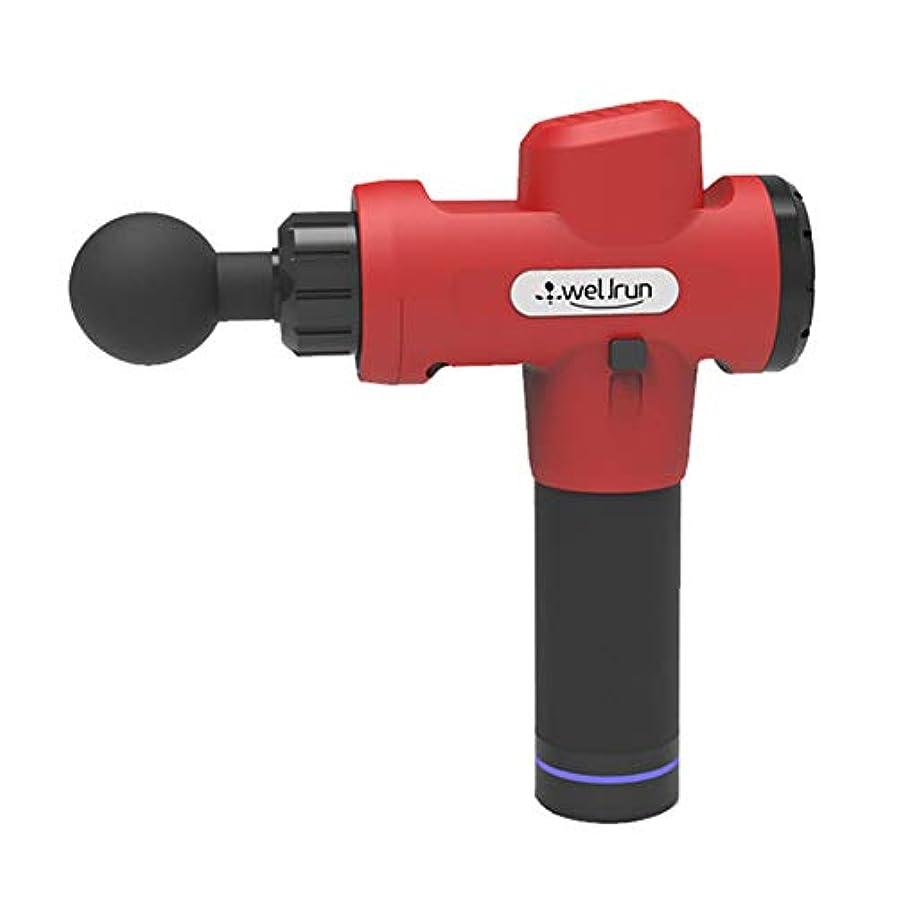重さ長々と池電気筋肉マッサージ装置、振動マッサージ銃、手持ち型の筋膜銃、解放の深いティッシュ筋肉影響の器械,赤