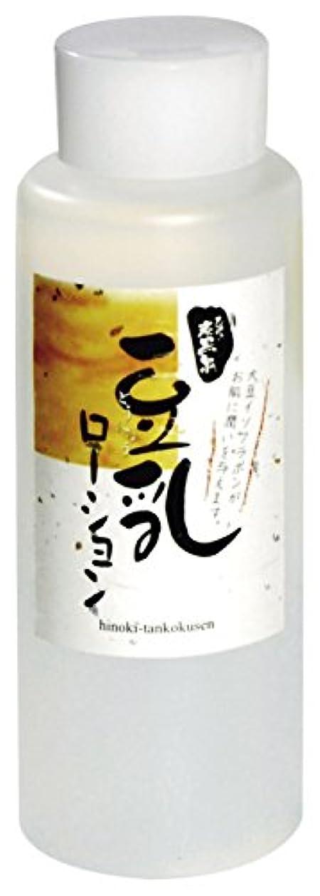 細菌インフラ禁止ひのき炭黒泉豆乳ローション210ml