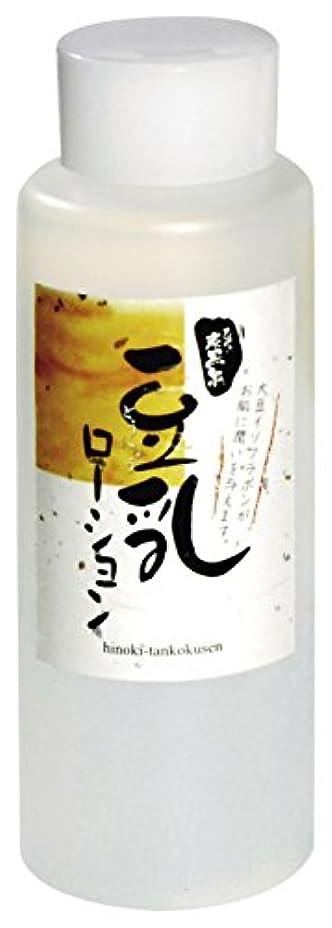 ひのき炭黒泉豆乳ローション210ml