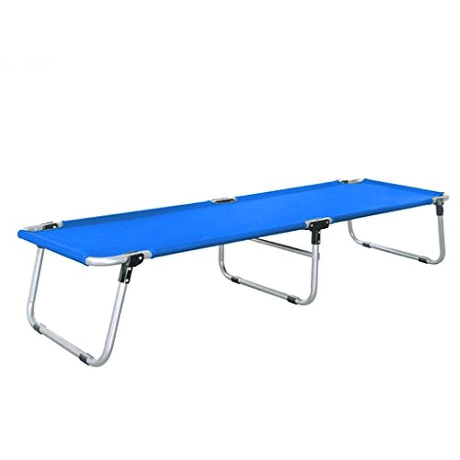 シーケンス心配する展開する折りたたみ式ベッド 屋外キャンプベッドキャンプシエスタベッドオフィスrollawayポータブルシングルランチブレークリクライニング家 (Color : Deep Blue)