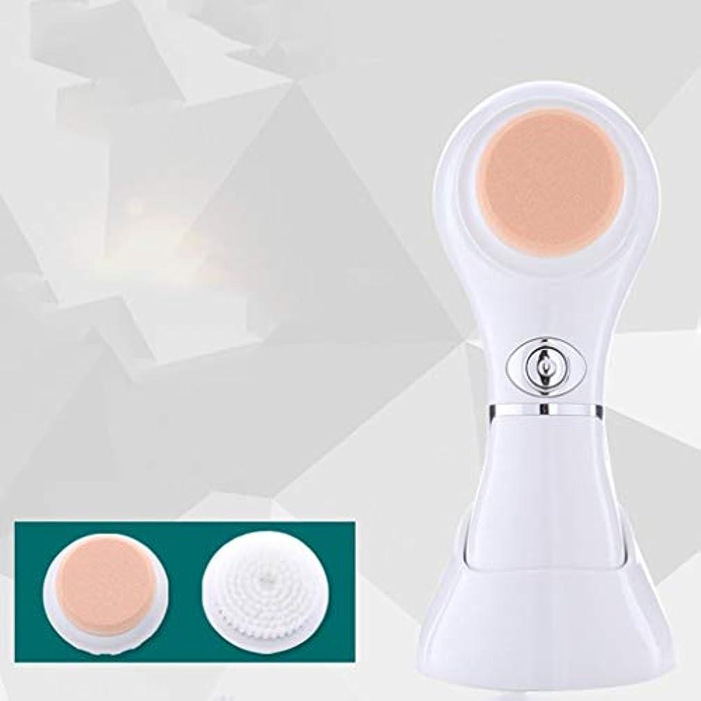 適性再撮り火ディープクレンジングブラシ、高度な振動テクノロジーを備えた電気美肌マッサージクリア化粧品の残留物が肌を若返らせます (Color : White)
