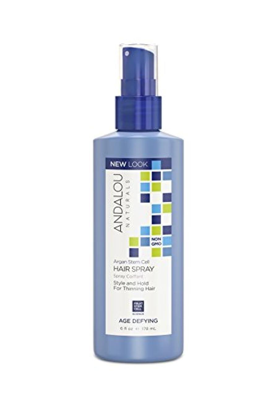 評価する比較的以下オーガニック ボタニカル 整髪料 ヘアスプレー ヘアスタイリング剤 ナチュラル フルーツ幹細胞 「 AD ヘアースプレー 」 ANDALOU naturals アンダルー ナチュラルズ