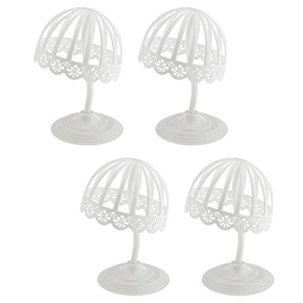 振りかける行雲ウィッグ スタンド 帽子 収納 ディスプレイ 4個セット プラスチック製 ホワイト