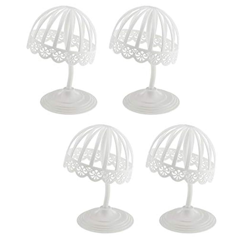 モードリン奇跡ペルーSM SunniMix ウィッグ スタンド 帽子 収納 ディスプレイ 4個セット プラスチック製 ホワイト