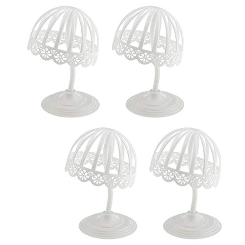 やむを得ない知覚する恩赦ウィッグ スタンド 帽子 収納 ディスプレイ 4個セット プラスチック製 ホワイト
