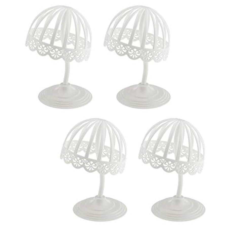 SM SunniMix ウィッグ スタンド 帽子 収納 ディスプレイ 4個セット プラスチック製 ホワイト
