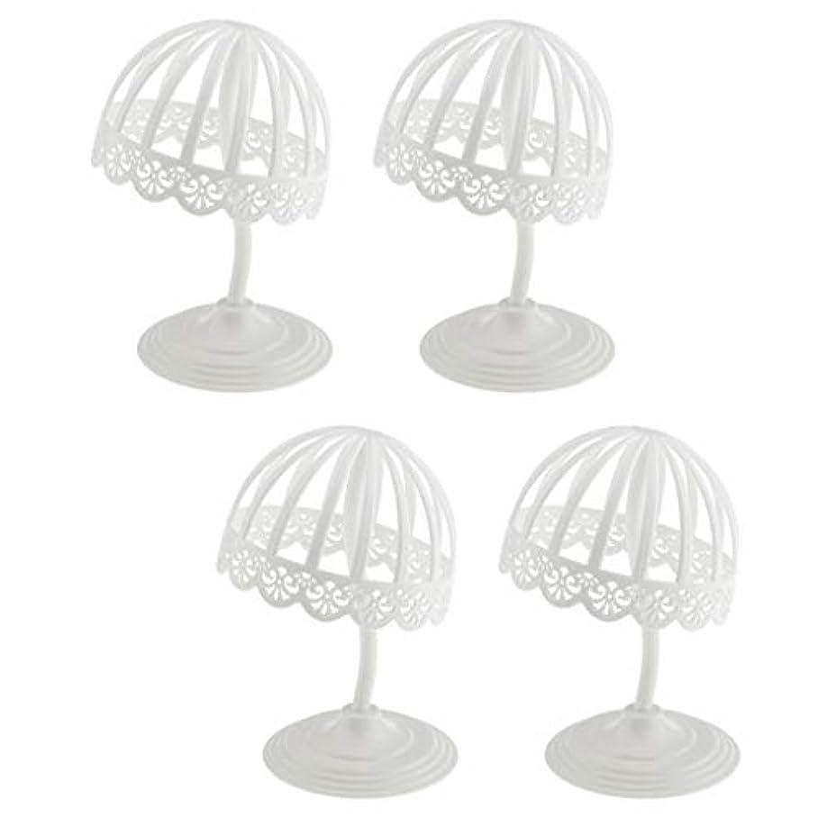 広範囲に理論的ヒットSM SunniMix ウィッグ スタンド 帽子 収納 ディスプレイ 4個セット プラスチック製 ホワイト