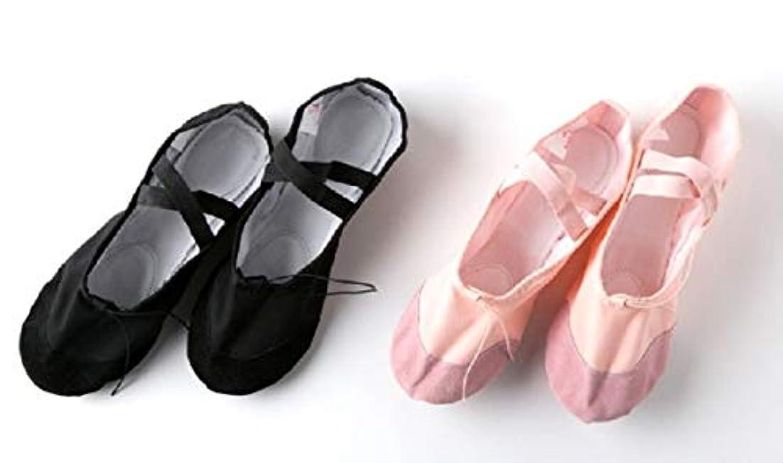 に関して苛性疲労【 ミニヨン 】バレエシューズ 前革 スプリットソール クロスゴム に 縫い付け済み バレエ ダンス フラダンス エレクトーン に