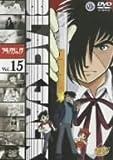 ブラック・ジャック Vol.15 [DVD]