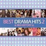 Best Drama Hits 2 韓流HISTORY CD2枚 (韓国盤)
