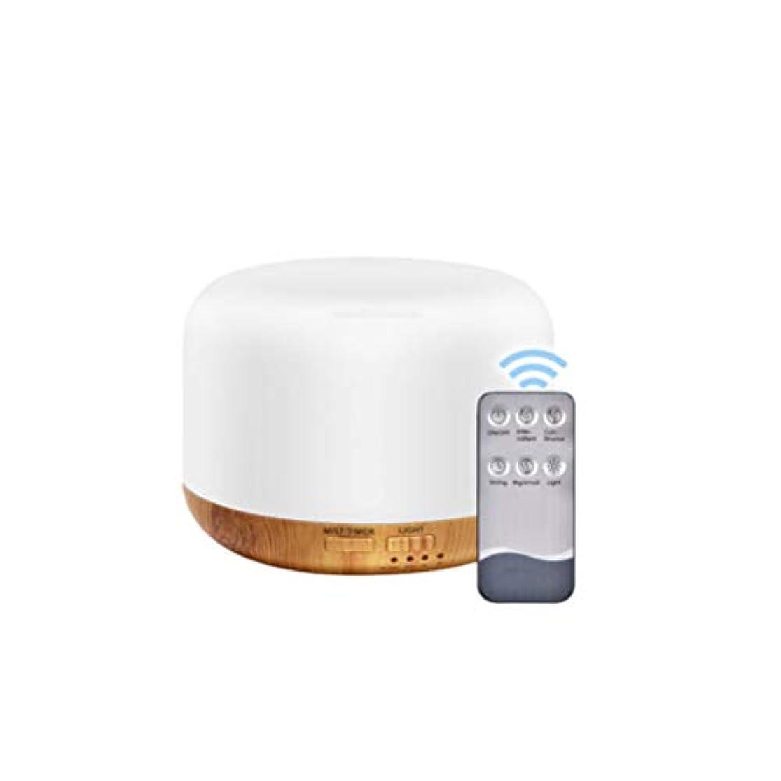興奮するやけどコメンテーターHealifty Essential Oil Diffuser Aroma Essential Oil Cool Mist Humidifier Remote Control Colorful Aromatherapy...