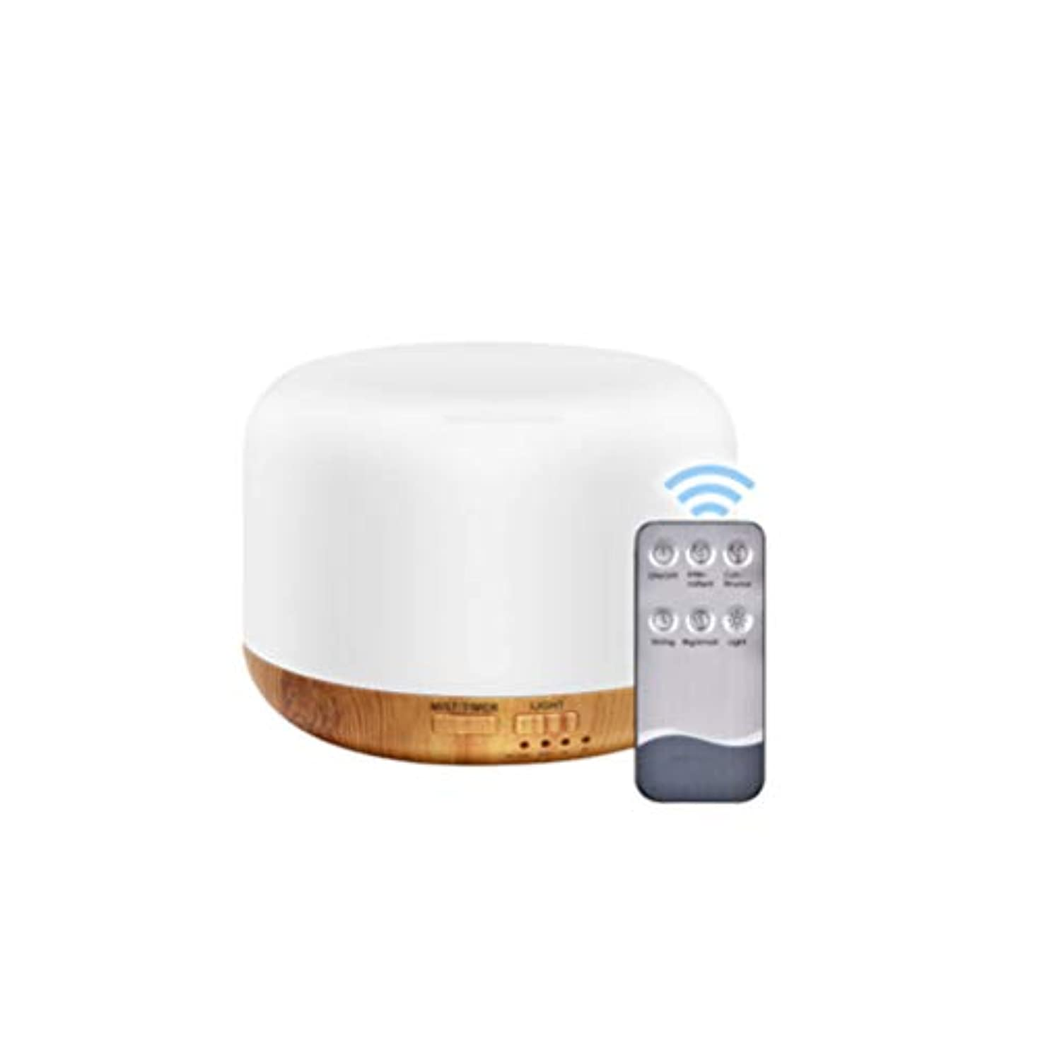明確にメールを書く吸収Healifty Essential Oil Diffuser Aroma Essential Oil Cool Mist Humidifier Remote Control Colorful Aromatherapy...
