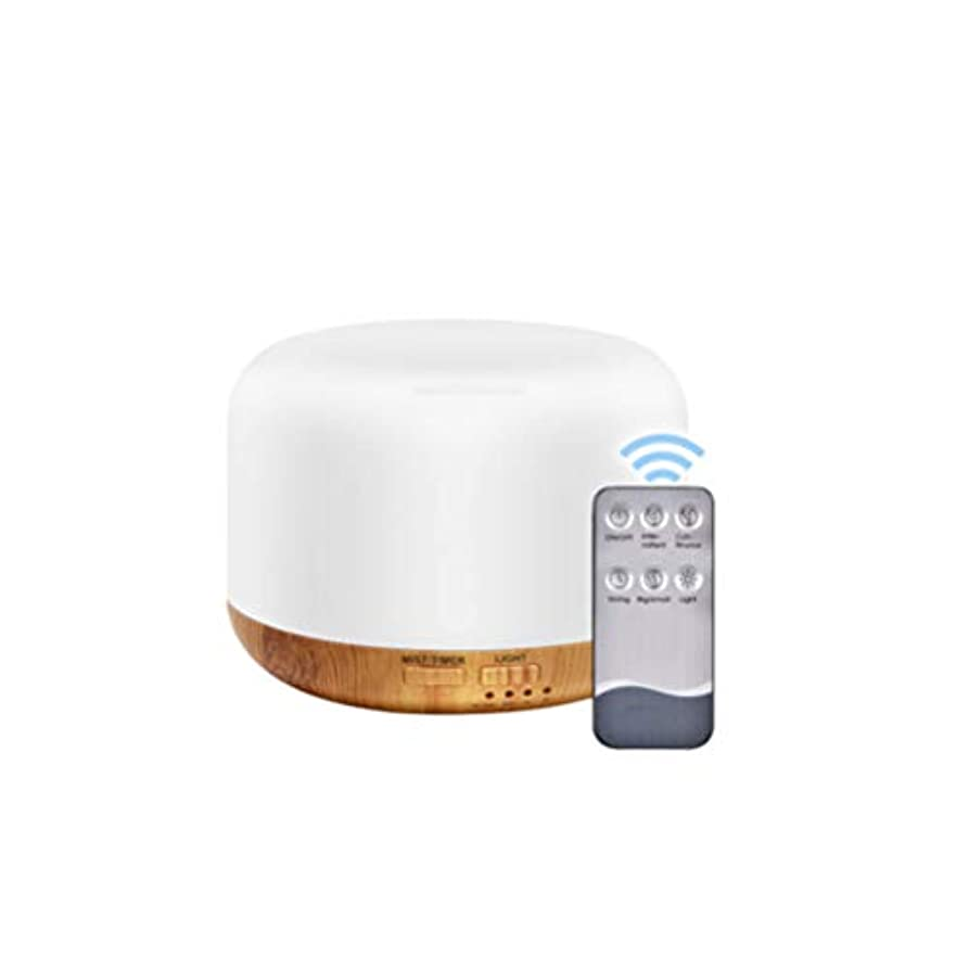 マーチャンダイザー葉を集める風邪をひくHealifty Essential Oil Diffuser Aroma Essential Oil Cool Mist Humidifier Remote Control Colorful Aromatherapy Diffuser 300ml