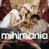 プライスレス -TAKE 06- / mihimaru GT