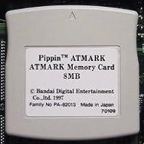 ピピン アットマーク メモリカード 8MB セット バンダイ / Pippin Atmark Memory Card 8MB Bandai