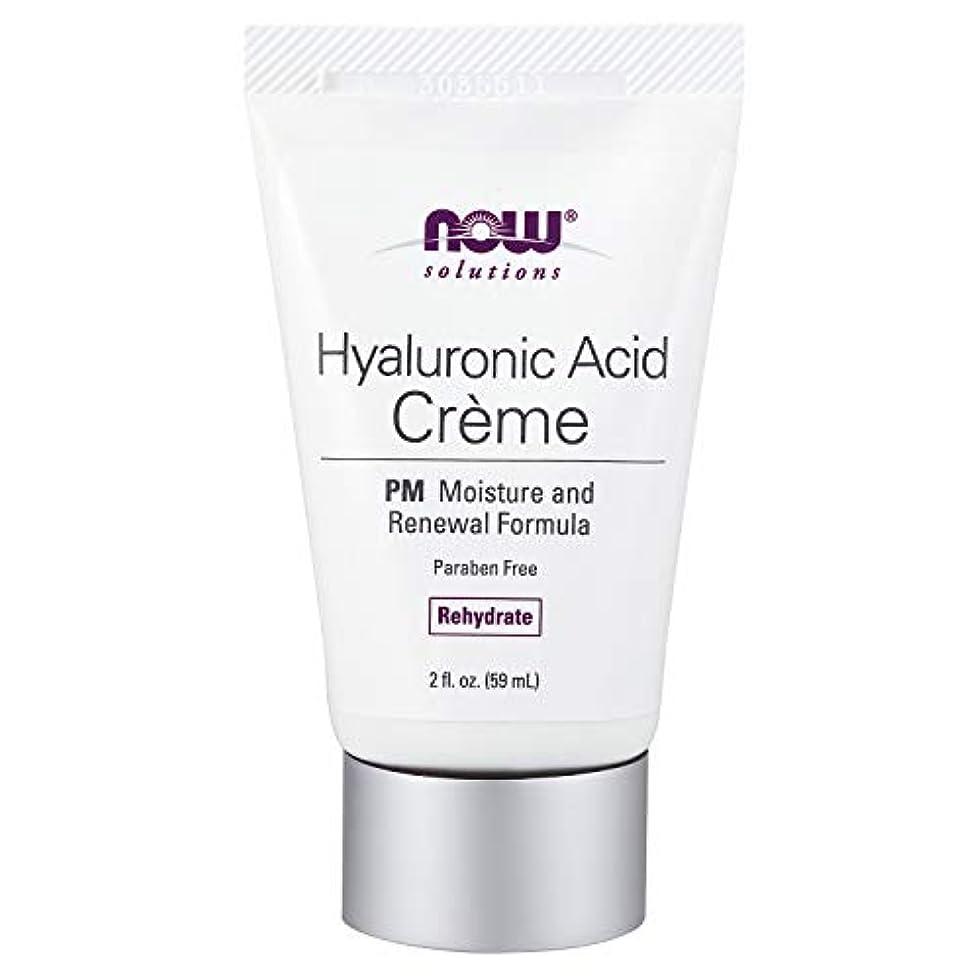 明確な砂漠勝利した海外直送品 Now Foods Hyaluronic Acid Creme, 2 oz tube